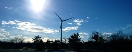 Scituate wind turbine