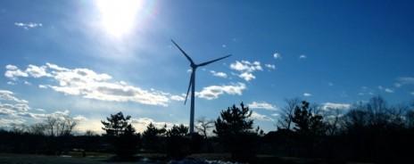 Scituate wind turbine